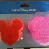 แม่พิมพ์ซิลิโคน รูป micky mouse