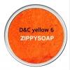 D&C Yellow 6 สีเหลืองละลายในน้ำมัน 30 g