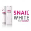 Snail Wahite Body Booster สเนลไวท์บอดี้บูสเตอร์ ของแท้ ราคาส่ง ถูกที่สุด
