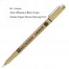 ปากกาเขียนเเบบ Sakura Pigma Micron No.04 - 0.4 mm - Black