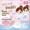 ครีมรักแร้เจลลี่ Pure underarm cream by jellys โปรโมชั่นพิเศษ 9 ท่าน