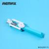 Remax P3 Selfie Stick Monopod Handheld & Remote Bluetooth ไม้เซลฟี รีโมท - Blue สีน้ำเงิน