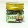 Herbal Aromatic Inhaler ยาดมสมุนไพรสดชื่น