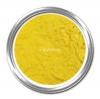 mica สีเหลือง yellow mica 30g