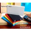 แบตสำรอง power bank parkman 6200 mAh รุ่น H60 ราคา 325 บาท
