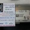 Power Supply DELL Optiplex 390DT,790DT,990DT ของแท้ ประกันศูนย์ DELL