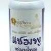 แชมพูสมุนไพร - พุทธรักษา 250 ml