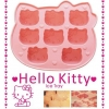 แม่พิมพ์ hello kitty 8 ช่อง 40g 4.7*4*2cm