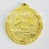 เหรียญรางวัล/กีฬาปิงปอง MS-008