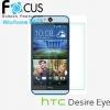 ฟิล์มกันรอย Focus สำหรับ HTC Desire Eye