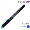 Tombow Kei-coat Twin Head Highlighter - Blue สีนํ้าเงิน