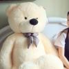 ตุ๊กตาหมีขาวครีมลืมตา1,4เมตร
