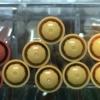ปากกาไฮไลท์ Monami Colorful Day - No.15 Dark Gold