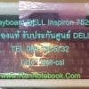 Keyboard DELL XPS L502X ของแท้ รับประกันศูนย์ DELL ราคา ไม่แพง