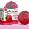 สบู่เซรั่มหน้าสด สูตรสตอเบอร์รี่ Minako Strawberry Serum Soap ถูกที่สุด