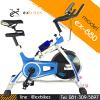เครื่องปั่นจักรยาน Spin Bike ระบบสายพาน รุ่น 880