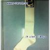 ถุงเท้า Cotton 2XL ขาวล้วน ยาว นุ่งโจงกระเบนได้