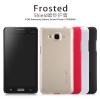 เคส Samsung Galaxy Grand Prime ของ Nillkin Super Frosted Shield Case