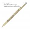 ปากกาเขียนเเบบ Sakura Pigma Micron No.03 - 0.35 mm - Black