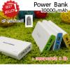 แบตสำรอง powerbank ยี่ห้อ Power Bank 30000mAh ราคา 289 บาท