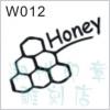 แสตมป์สบู่ รูปรวงผึ้ง honey มีด้ามจับ