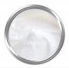 Lx cream maker 100g