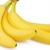 ผงกล้วย 50g
