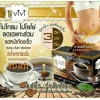 ViVi Espresso Intenso Coffee กาแฟลดน้ำหนัก ของแท้ โปรโมชั่นถูกที่สุด