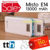 แบตสำรอง power bank MISTO E14 13000 mAh LCD Display มี 4 สีให้เลือก