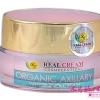 ครีมรักแร้ขาว (Organic Axillary Whitening Cream)