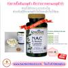 ((แบ่งจำหน่าย)) Swanson N-Acetyl Cysteine (NAC) 600 mg 30 แคปซูล (USA) ช่วยให้ผิวขาว กระจ่างใส สำหรับผู้ที่ทานกลูต้าไธโอนแล้วไม่ได้ผล