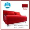 โซฟาเบด (sofabed) รหัส HN-150 สีแดง กว้าง 1.5 m.