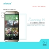 กระจกนิรภัย HTC One M8 ของ NILLKIN Amazing H Nanometer Anti-Explosion Tempered Glass Screen Protector