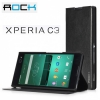 เคสฝาพับ Sony Xperia C3 ของ Rock Belief Series