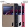 เคสฝาพับ Sony Xperia C3 ของ USAMS Merry Series