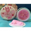 Angel Strawberry Cream ครีมสตอเบอรี่เทวดา ราคาถูกที่สุด