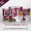 กาแฟ ดีว่าพลัส D Va Coffee Plus ของแท้ ราคาถูกสุดๆ