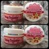 White Pearl Whitening Cream ครีมโสมยู ไวท์เพิร์ล ตัวขาว โปรโมชั่นโดนใจ