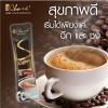 กาแฟลดน้ำหนัก chame sye coffee plus