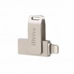 iDrive Limited Edition บอดี้ ทำจาก Aluminim 64 GB ส่งฟรี EMS