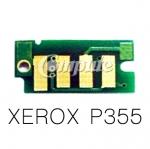 Chip Laser Fuji Xerox CT201937 (Black)