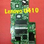 LenovoU410