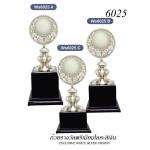 WS-6025 ถ้วยรางวัล White Silver