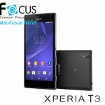 ฟิล์มกันรอย Focus สำหรับ Sony Xperia T3