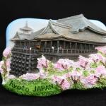 เกียวโต ญี่ปุ่น, Koyto Japan
