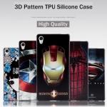 เคสยาง Xperia Z5 แบบ TPU 3D Pattern Case