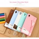 เคส Xperia M4 Aqua แบบนิ่ม Ice Cream Soft Silicone Case