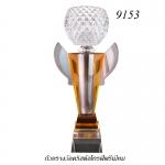 9153 ที่ระลึก/รางวัลคริสตัล Crystal Trophy & Award