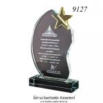 9127 ถ้วยรางวัล ดาว STAR Crystal Award & Premium