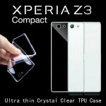 เคสยางใส Sony Xperia Z3 Compact - Ultra thin Crystal Clear Soft TPU Case